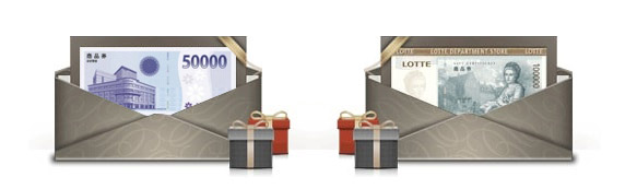 lotte-gift.jpg